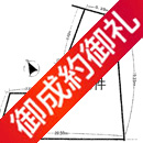 西淀川区姫里2丁目土地 2号地